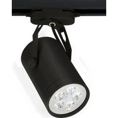 Lampa reflektorek 5x1W do systemu STORE LED 230V czarny Nowodvorski 6824