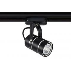 Lampa reflektor SLS 068 GU10 Black / chrome Sinus