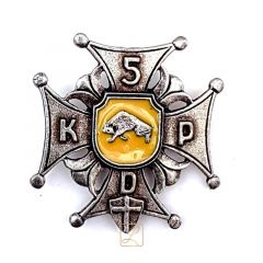 Badge of the 5th Borderland Infantry Division - PINS