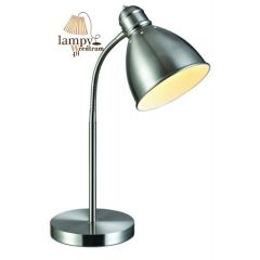 Table lamp NITTA steel Markslojd 105 130