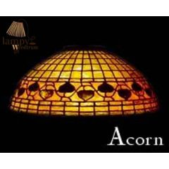 Custom stained glass lamps - III price group