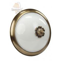 Lampa plafon 2 płom. 0047/KN1 SOLAR